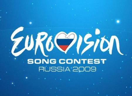 Eurovision 2009 Logo-RESIZE-800-450-fit
